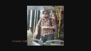 حمله به مسافران اتوبوس با اسپری فلفل