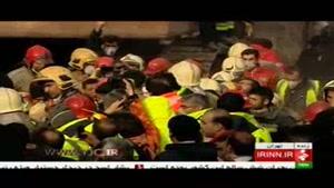 پیدا شدن پیکر چهاردهمین شهید آتشنشان