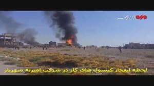 انفجار در شرکت پخش کپسول های گاز مایع در شهرک امیریه شهریار