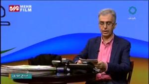 کنایه مجری تلویزیون به معاون اول رئیس جمهور