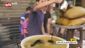 شیرینیهای هیجانانگیز ماه رمضانی در بازار دمشق