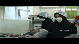 کارخانهای با کارگران معلول