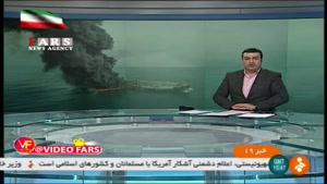 آخرین اخبار و تصاویر از وضعیت کشتی حادثهدیده ایرانی