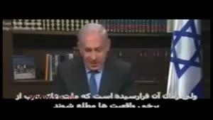 """نتانیاهو رمز"""" قدرت اسرائیل """"را فاش کرد"""