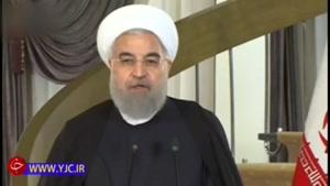 جواب روحانی به ترامپ درباره استفاده از نام جعلی خلیج عربی