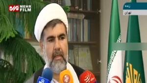 ۸عضو داعش در پرونده حمله به مجلس محکوم به اعدام شدند