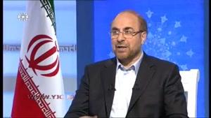 فیلم کامل صحبتهای قالیباف با ایرانیان خارج از کشور