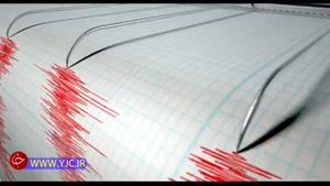 ماجرای جالب فردی که زلزله را پیش بینی میکند
