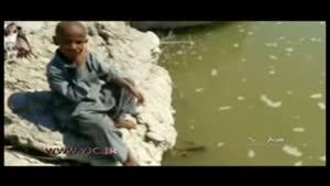 کودک سیستانی طعمه تمساح شد