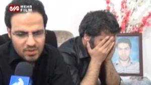 گفتگوی خانواده جانباختگان نفتکش سانچی/مرگی که کمتر از شهادت نیست