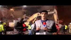 آتش نهان در دل و جان آوارهای ساختمان پلاسکو