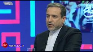پیشنهادهای میلیون دلاری آمریکاهیها برای ساخت راکتور هستهای در ایران