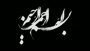فیلم/افتتاح ۳طرح اقتصادی و عمرانی با حضور جهانگیری در استان سمنان