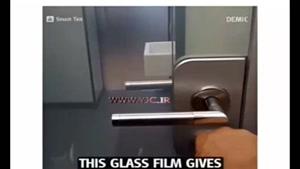 تولید شیشه ای که در کسری از ثانیه مات می شود
