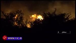 نابودی ۵ هکتار از جنگلهای گیلان بر اثر وقوع آتش سوزی گسترده