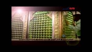 فیلم/ آبگرم یله گنبد؛ کیمیایی در دشت قزوین