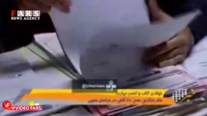 از خبر خوش برای ۷.۵ میلیون دانشآموز تا افتخار بزرگ یوزپلنگ ایرانی