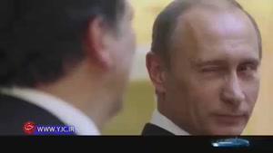 میزان ثروت رئیس جمهور روسیه