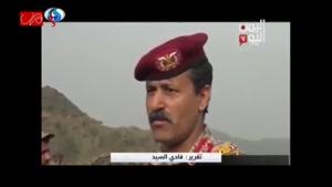 عملیات گسترده نیروهای یمنی علیه متجاوزان سعودی در ساحل غربی