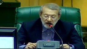 مجلس دومین وزیر روحانی را هم برکنار کرد
