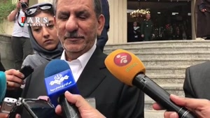 فرار جهانگیری از سوال خبرنگار فارس/ روحانی کنارهگیری میکند یا جهانگیری!؟