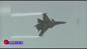 مانور تماشایی جنگنده سوخو ۳۵ روسی