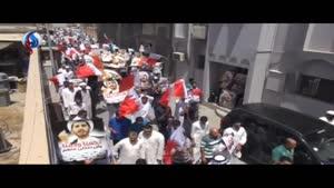 فیلم/تظاهرات بحرینیها در حمایت از «شیخ علی سلمان»