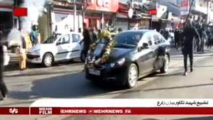 مراسم تشییع پیکر شهید تکاور« بیژن زارع» در انزلی