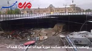 وضعیت نابسامان سایت موزه میدان امام خمینی همدان