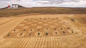 شطرنج با ماشینهای کشاورزی!