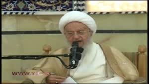 نظر آیت الله مکارم شیرازی در خصوص منتفی شدن حج