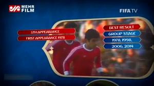 کلیپ فیفا از تیم ملی ایران در جام جهانی