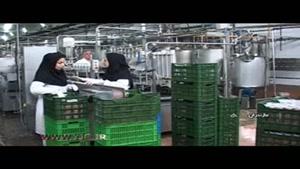 روغنکاری چرخدندههای صنعتی در مازندران