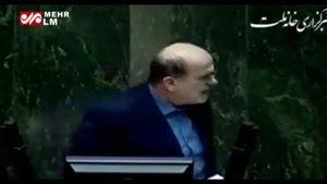 درگیری عجیب دونماینده مجلس در صحن علنی!