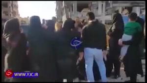نماهنگی به یاد مردم عزیز کرمانشاه