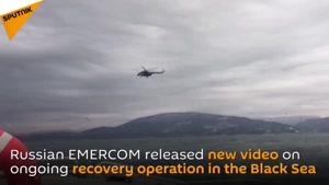 فیلم/تداوم عملیات امداد برای یافتن بقایای اجسادسقوط هواپیمای روسی