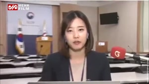 تخریب کامل آزمایشگاه هسته ای «پیونگ ری» کره شمالی