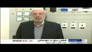 توضیحات وزیر نیرو درباره قطعی برق در اهواز