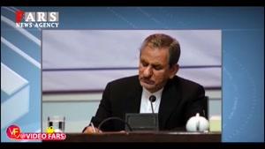 دستور معاون اول رئیس جمهور به وزارتخانه ها و ادارات دولتی برای کوچ به پیام رسان های داخلی