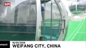 بزرگترین چرخوفلک بدون چرخدنده جهان در چین