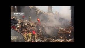 فیلم: حضور آتشنشانان روی آوار پلاسکو