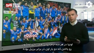 آشنایی با تیمهای حاضر در جام جهانی؛ کرواسی