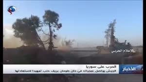 فیلم/درگیری ارتش سوریه با تکفیریها