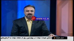 ایران تسلیم زیاده خواهی دولت های خاص نمیشود