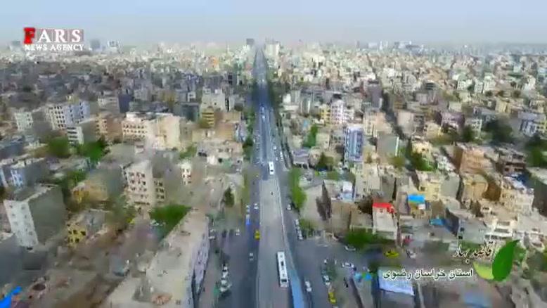 مناطق دیدنی مشهد