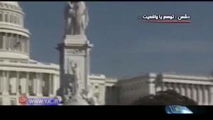 بخش خبری 20:30 مورخ 20 بهمن ماه 96