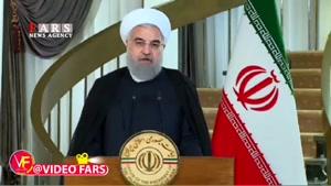 پاسخ روحانی به اظهارات ضد ایرانی ترامپ