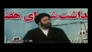 سخنان تحسین برانگیز سید علی خمینی درباره منافقین