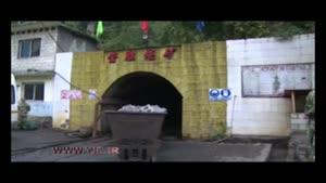 انفجار گاز در معدن زغال سنگ در چين، هفت کشته برجای گذاشت