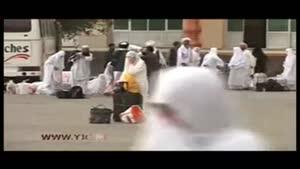بازی جدید رژیم سعودی در رابطه با حج